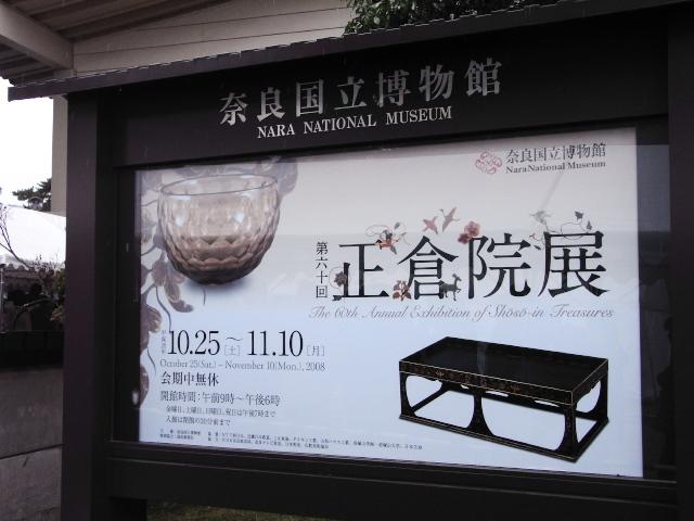2008.11.5_14.jpg
